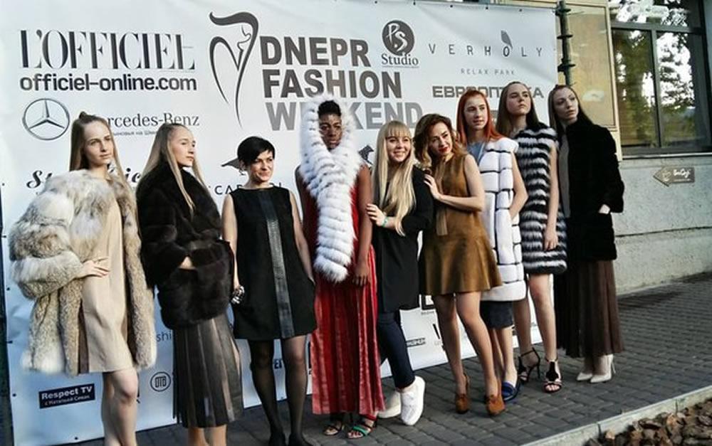 Dnepr Fashion Weekend 2016