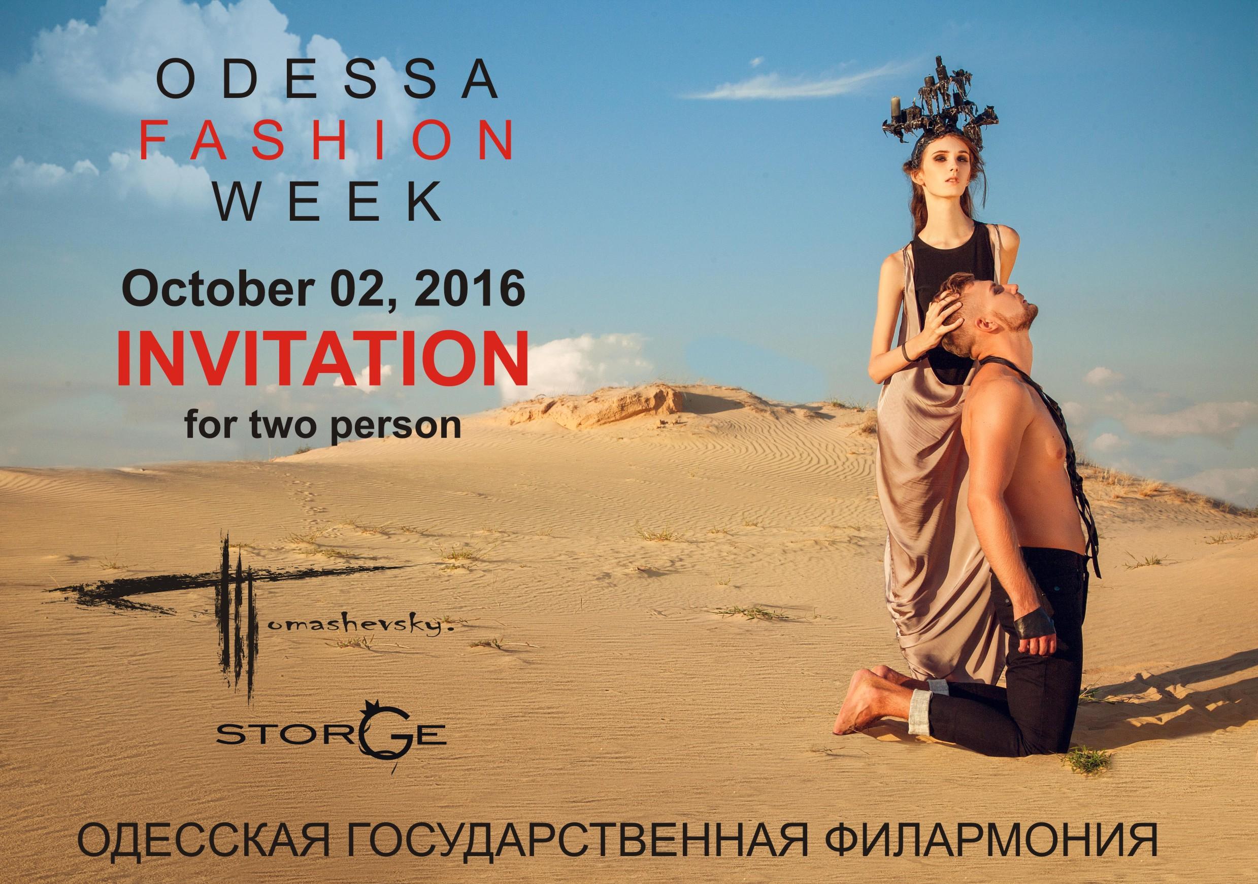 FASHION WEEK ODESSA FASHION WEEK SS2017