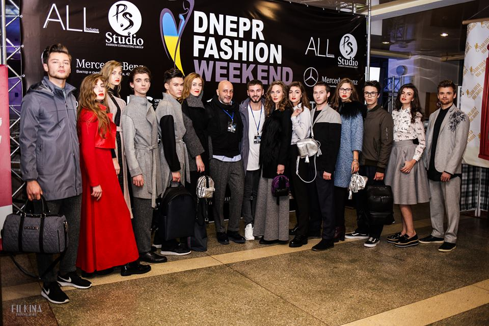 Dnepr Fashion Weekend 2016 -2017 is the professional fashion event in Dnipro, which hold in November 04-06, 2016