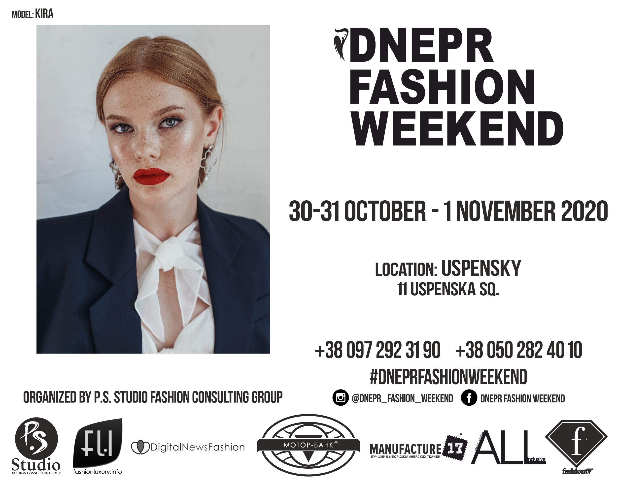 Dnepr Fashion Weekend Announces The Dates Of The New Season 2020