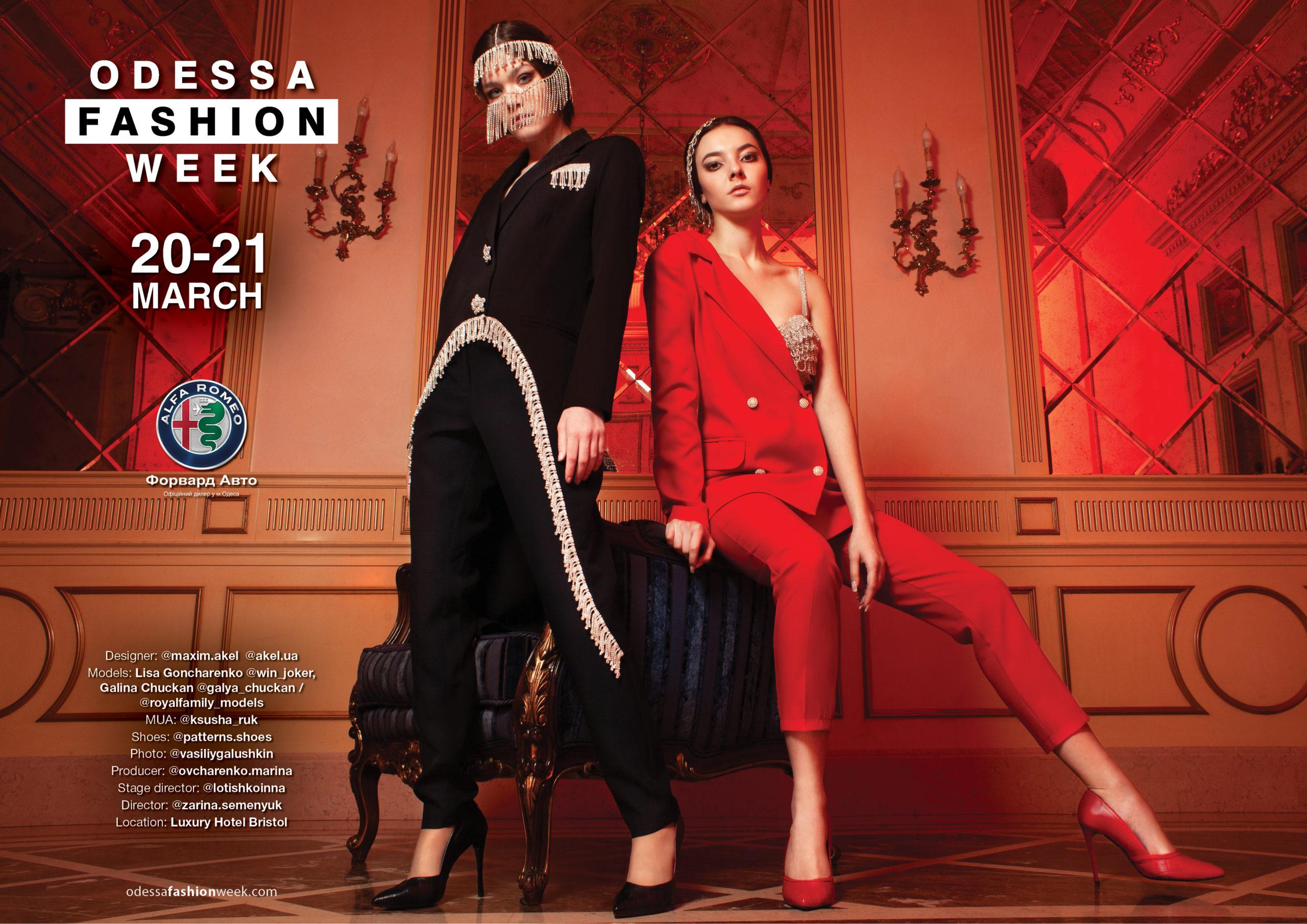 Odessa Fashion Week: New Season 2021